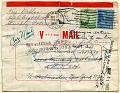 View V-Mail letter sheet digital asset number 0