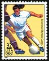 View 32c Women's Soccer single digital asset number 0