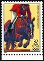 View 32c Equestrian single digital asset number 1
