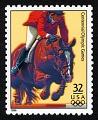 View 32c Equestrian single digital asset number 0