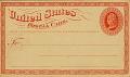 View 1c Liberty postal card trial color proof digital asset number 1