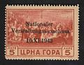 View Overprint on 5L stamp of German occupation of Montenegro single digital asset number 0