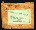 View Damaged pneumatic mail cover with apology label digital asset number 1