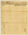 View 3p Massachusetts Colonial Issue embossed revenue stamped paper on document digital asset number 3