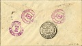 View Los Angeles-Mexico City-Newark flight cover signed by Amelia Earhart digital asset number 3