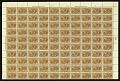 View 30c Columbus at La Rabida sheet of one hundred digital asset number 0