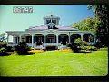 View Live Oak Gardens digital asset: Live Oak Gardens: 00/00/1987