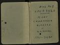 View Book no. 2, H.A. Allard, field collection specimen no. 1711-3420 digital asset number 0