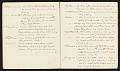 View Original notebooks of the botanist, volumes 1 - 4, Peru digital asset number 1