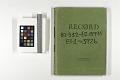 View Negative Log Book Number 14, (82-532 to 83-3726) digital asset number 5
