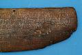 View Inscribed Wooden Tablet digital asset number 17
