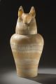 View Alabaster Canopic Jar In Two Parts digital asset number 1