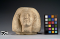 View Lid Of Canopic Jar digital asset number 5