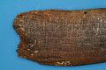 View Inscribed Wooden Tablet digital asset number 18