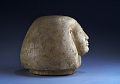 View Lid Of Canopic Jar digital asset number 2