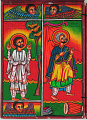View Painted Icon, Diptych digital asset number 10