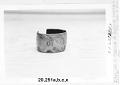 View Silver Bracelets digital asset number 6