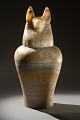 View Alabaster Canopic Jar In Two Parts digital asset number 2