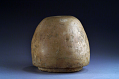 View Lid Of Canopic Jar digital asset number 3