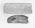 View Inscribed Wooden Tablet digital asset number 26