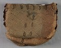 View Basketry container digital asset number 0
