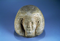 View Lid Of Canopic Jar digital asset number 1