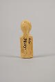 View Ivory Carving, Doll digital asset number 1