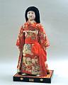"""View Large Costumed Doll, """"Miss Japan"""" digital asset number 0"""