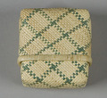 View Woven Basketry Box digital asset number 0