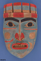 View Carved Wooden Mask digital asset number 0