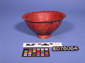 View Bowl For Table Use digital asset number 8