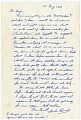 View Apollo 10 Flight Recovery Letter [Fearn] digital asset: Apollo 10 Flight Recovery Letter [Fearn]