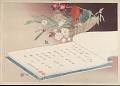 View MS 7336 Mitsui konomi miyako no nishiki digital asset: Mitsui konomi miyako no nishiki