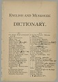 View MS 4866 Corrections to English and Muskokee Dictionary digital asset: Corrections to English and Muskokee Dictionary