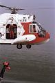 View Sikorsky HH-52A Seaguard digital asset number 17