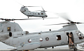 "View Boeing-Vertol CH-46E Sea Knight ""Phrog"" digital asset number 53"