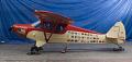 View Piper PA-12 Super Cruiser digital asset number 1