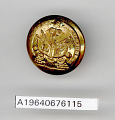 View Button, Haitian Military digital asset number 1