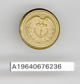 View Button, United States Coast Guard digital asset number 1