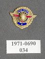 View Pin, Lapel, 5 Years Service, Wright Aeronautical Corp. digital asset number 1