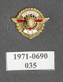 View Pin, Lapel, 10 Years Service, Wright Aeronautical Corp. digital asset number 1