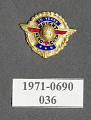 View Pin, Lapel, 15 Years Service, Wright Aeronautical Corp. digital asset number 1