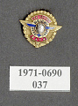 View Pin, Lapel, 20 Years Service, Wright Aeronautical Corp. digital asset number 1