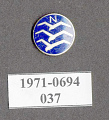View Pin, Lapel, Soaring Society of America digital asset number 1
