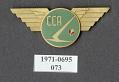 View Badge, Flight Attendant, Canadian Colonial Airways Ltd. digital asset number 1