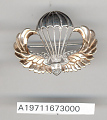 View Jewelry, Sweetheart, United States Army digital asset number 1