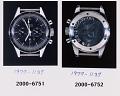 View Chronograph, Lovell, Gemini 7 digital asset number 2