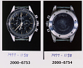 View Chronograph, Young, Gemini 10 digital asset number 5