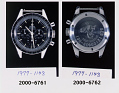View Chronograph, Schirra, Gemini 6 digital asset number 2