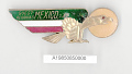 View Badge, Guest, Aerovias Mexico S.A. digital asset number 1